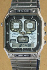 photo of vintage-citizen-robot-face-digi/ana-8943 front view sm