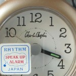 photo of Nos vintage rhythm-speak-up-alarm-clock-charlie-chaplin clock view
