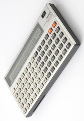 Photo of vintage casio-FX-702P-calculator side view 1 sm