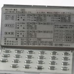 photo of vintage-casio-calculator MQ-2 buttons view