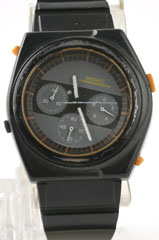 photo of vintage-seiko-chronograph-7A28-7A00-giugiaro-front view sm