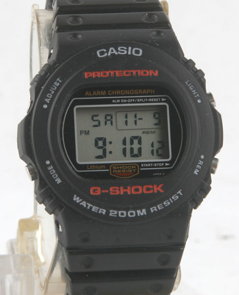 how to turn off alarm on casio g shock watch